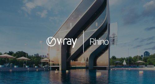 آخرین نسخه ویری برای راینو چه ویژگیهایی دارد ؟