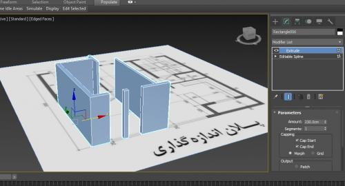 آموزش ترسیم پلان با استفاده از تصویر در تری دی مکس ( 3d max )