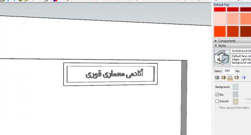 آموزش فونت فارسی در اسکچاپ (Sketch UP )