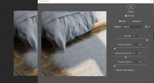 حذف نویز رندر در فتوشاپ (Photoshop )